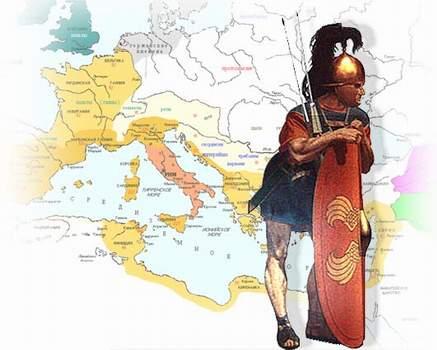Римская армия совершенная система